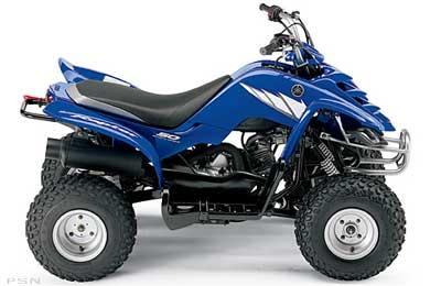 Yamaha 50
